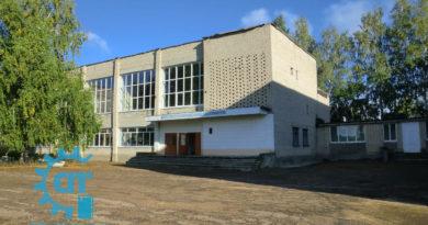 Рузаевское отделение ГБПОУ РМ «Саранский политехнический техникум»