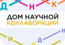 Академия наставничества «Педагог К-21 (компетенции 21 века)