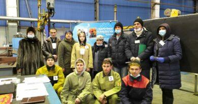 IХ Региональный Чемпионат «Молодые профессионалы» по компетенции «Сварочные технологии»